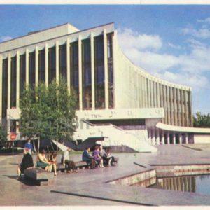 """""""Ukraine"""" Palace of Culture. Kiev, 1970"""