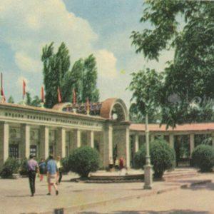 Summer cinema. New Kakhovka, 1969