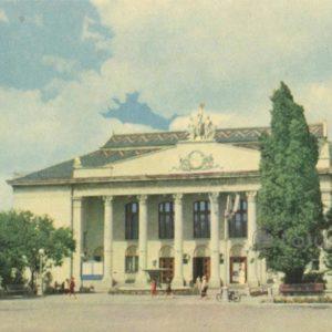 Palace of Culture. New Kakhovka, 1969