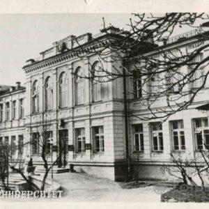 Государственный университет. Кишинев (1968 год)