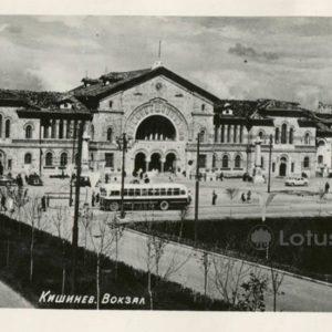 Вокзал. Кишинев (1968 год)