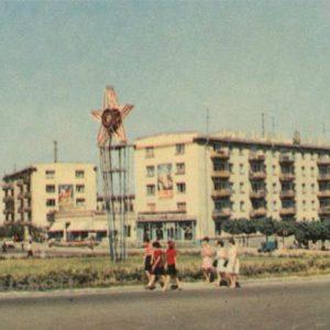 Жовтнева площа. Днепрожзежинск, 1969 год