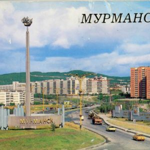 Entry sign. Murmansk, 1988