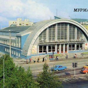 Swimming pool. Murmansk, 1988