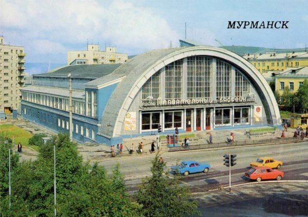 Плавательный бассейн. Мурманск, 1988 год