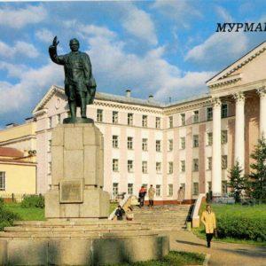 SM monument Kirov. Murmansk, 1988