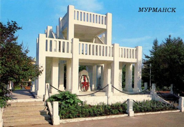 Памятник жертвам интервенции 1918-1920 годов. Мурманск, 1988 год