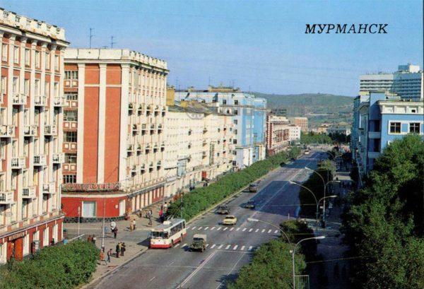 Проспект В.И. Ленина. Мурманск, 1988 год