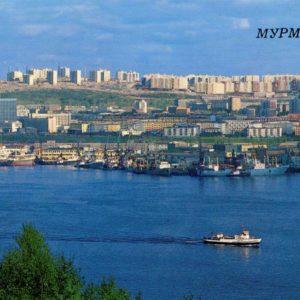 Вид на город со стороны Кольского залива. Мурманск, 1988 год