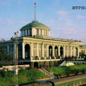 Железнодорожный вокал. Мурманск, 1988 год