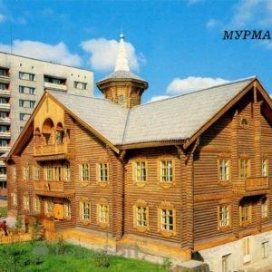 Управление лесного хозяйства. Мурманск, 1988 год