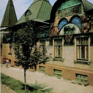 "Museum ""Urban planning and life of Taganrog."" Taganrog, 1989"