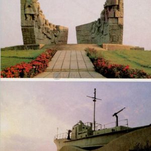 Memorial of Glory Sambekskih altitudes. Taganrog, 1989