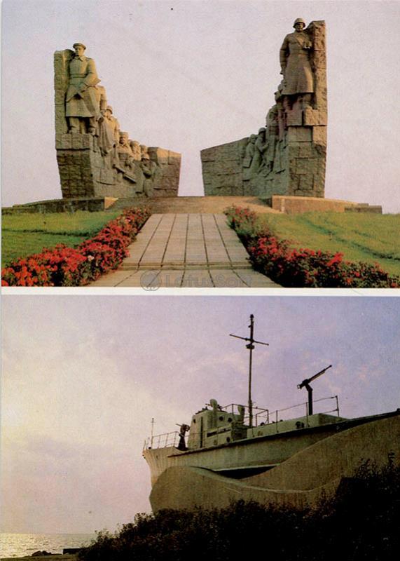 Мемориал Славы на Самбекских высотах. Таганрог, 1989 год