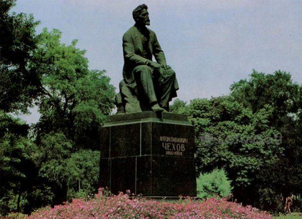 Памятник А.П. Чехову, 1989 год
