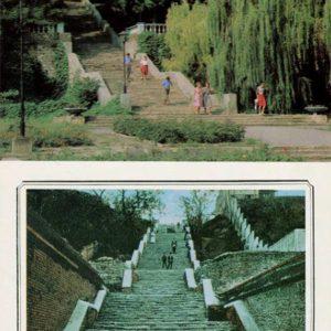 Каменная лестница. Таганрог, 1989 год