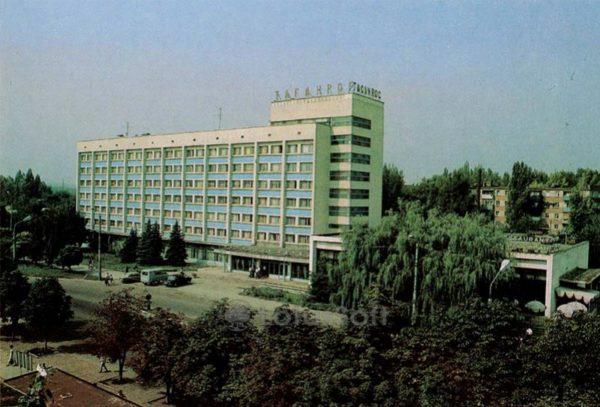 """Гостиница """"Таганрог"""". Таганрог, 1989 год"""