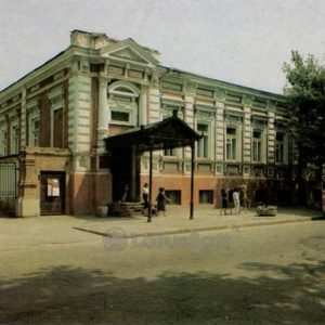 Art Gallery. Taganrog, 1989