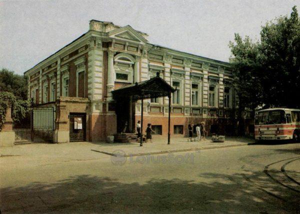Картинная галерея. Таганрог, 1989 год