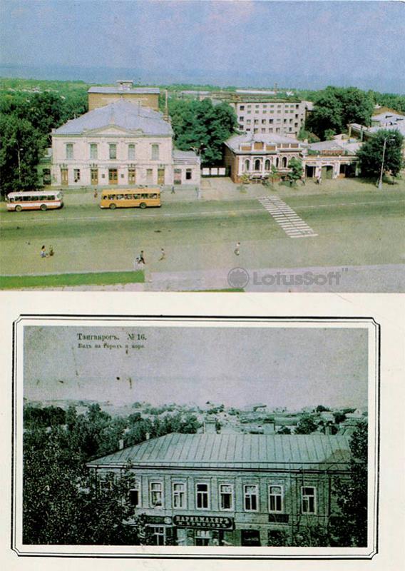 Панорама города. Таганрог, 1989 год