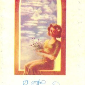 Bereznev 8, 1984