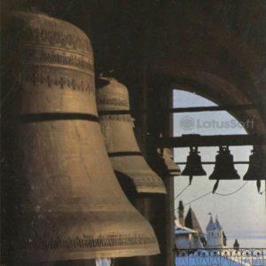 Rostov belfry bell. Rostov Veliky, 1984