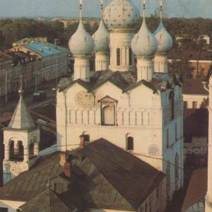 Church of the Savior on the bid. Rostov Veliky, 1984