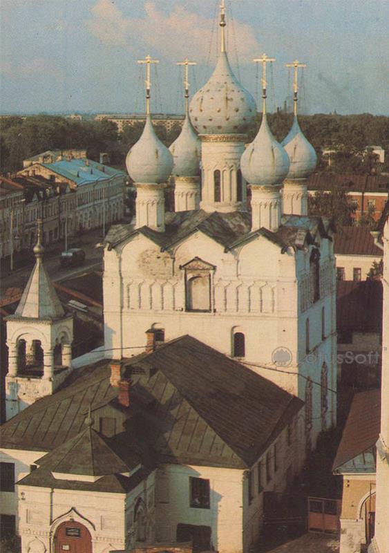 Церковь Спаса на Торгу. Ростов Великий, 1984 год