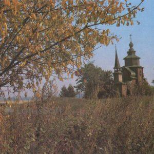 Church of St. John the Evangelist on Ishna river. Rostov Veliky, 1984