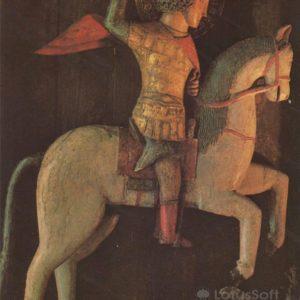 Георгий Победоносец. Ростов Великий, 1984 год