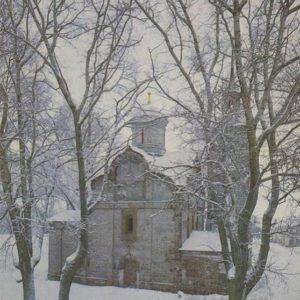 Church of the Ascension. Rostov Veliky, 1984