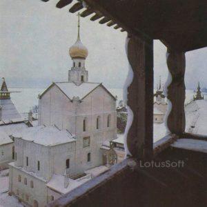 Church of the Savior in the Kremlin. Rostov Veliky, 1984