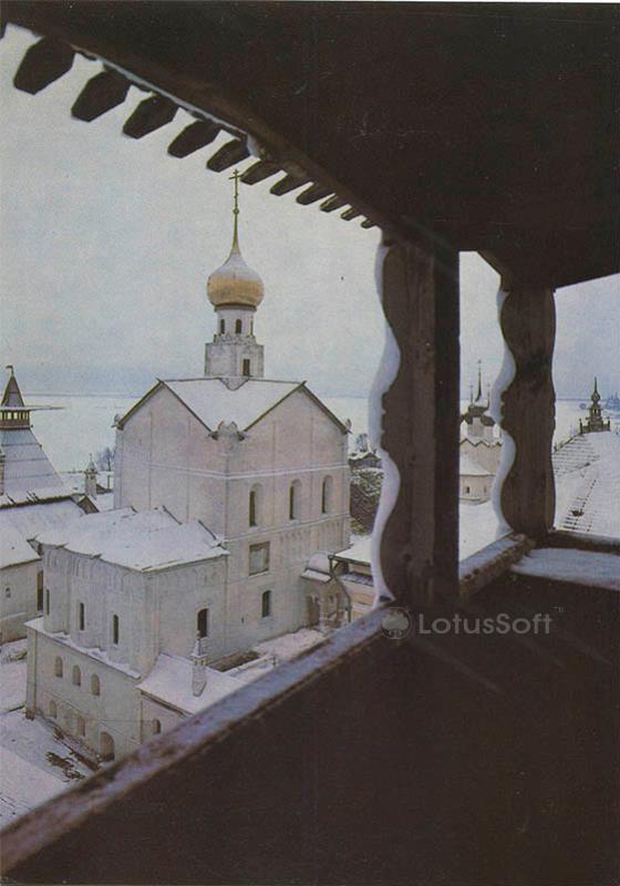 Церковь Спаса на Сенях в Кремле. Ростов Великий, 1984 год