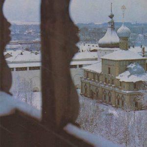Church Hodegetria in Krmele. Rostov Veliky, 1984