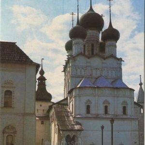 Церковь Иоанна Богослова в Крмеле. Ростов Великий, 1984 год