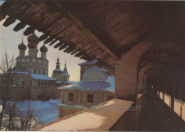 Проход по северной стене Крмеля. Ростов Великий, 1984 год