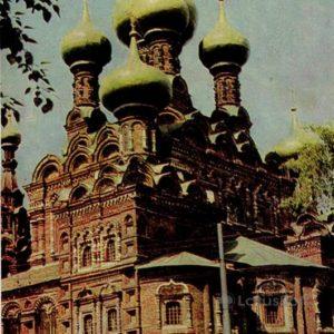 Trinity Church. Ostankino Palace Museum, 1968