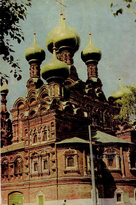 Церковь Троицы. Дворец-музей Останкино, 1968 год