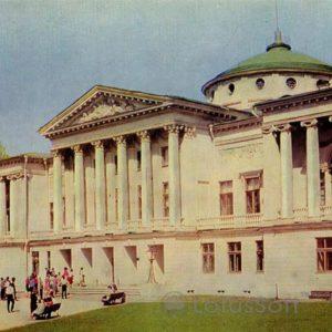 Главный фасад. Дворец-музей Останкино, 1968 год