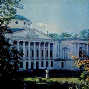 Северный фасад. Дворец-музей Останкино, 1968 год