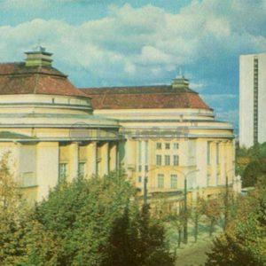 "Театр ""Эстония"". Таллин, 1973 год"