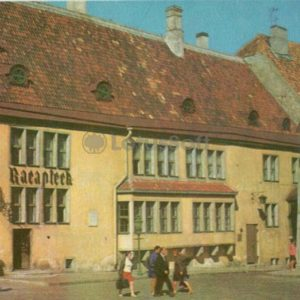 Ратушная аптека. Таллин, 1973 год