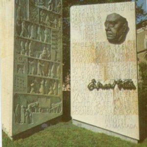 Памятник Эдуарду Вильде. Таллин, 1973 год