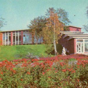 Цветочный павильон. Таллин, 1973 год