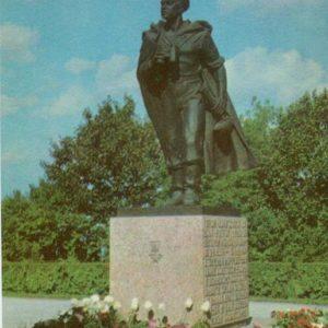 Памятник Е. Никонову. Таллин, 1973 год