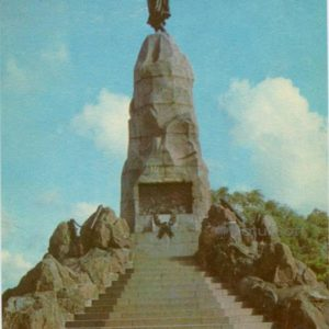 "Памятник ""Русалка"" в Кадриорге. Таллин, 1973 год"