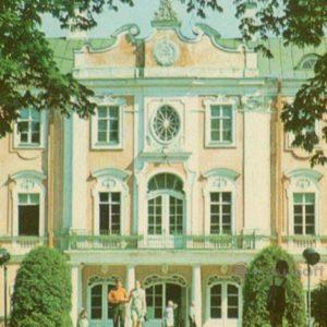 Кадроиоргский дворец. Таллин, 1973 год