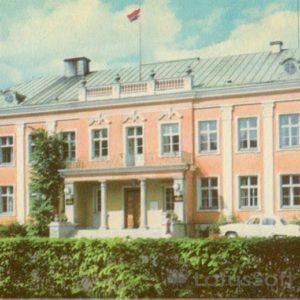 Здание Президиума Верховного Совета Эстонской ССР, 1973 год