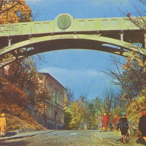 Bridge on Tomemyagi. Tartu, 1978