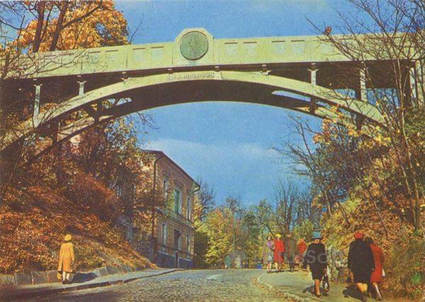 Мост на Томемяги. Тарту, 1978 год